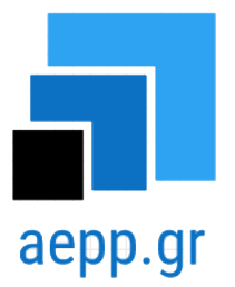 Ανάπτυξη Εφαρμογών σε Προγραμματιστικό Περιβάλλον - αεππ